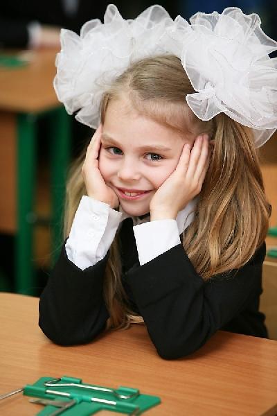 Школьная фотография